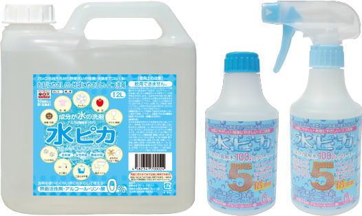 アルカリ電解水クリーナー水ピカ